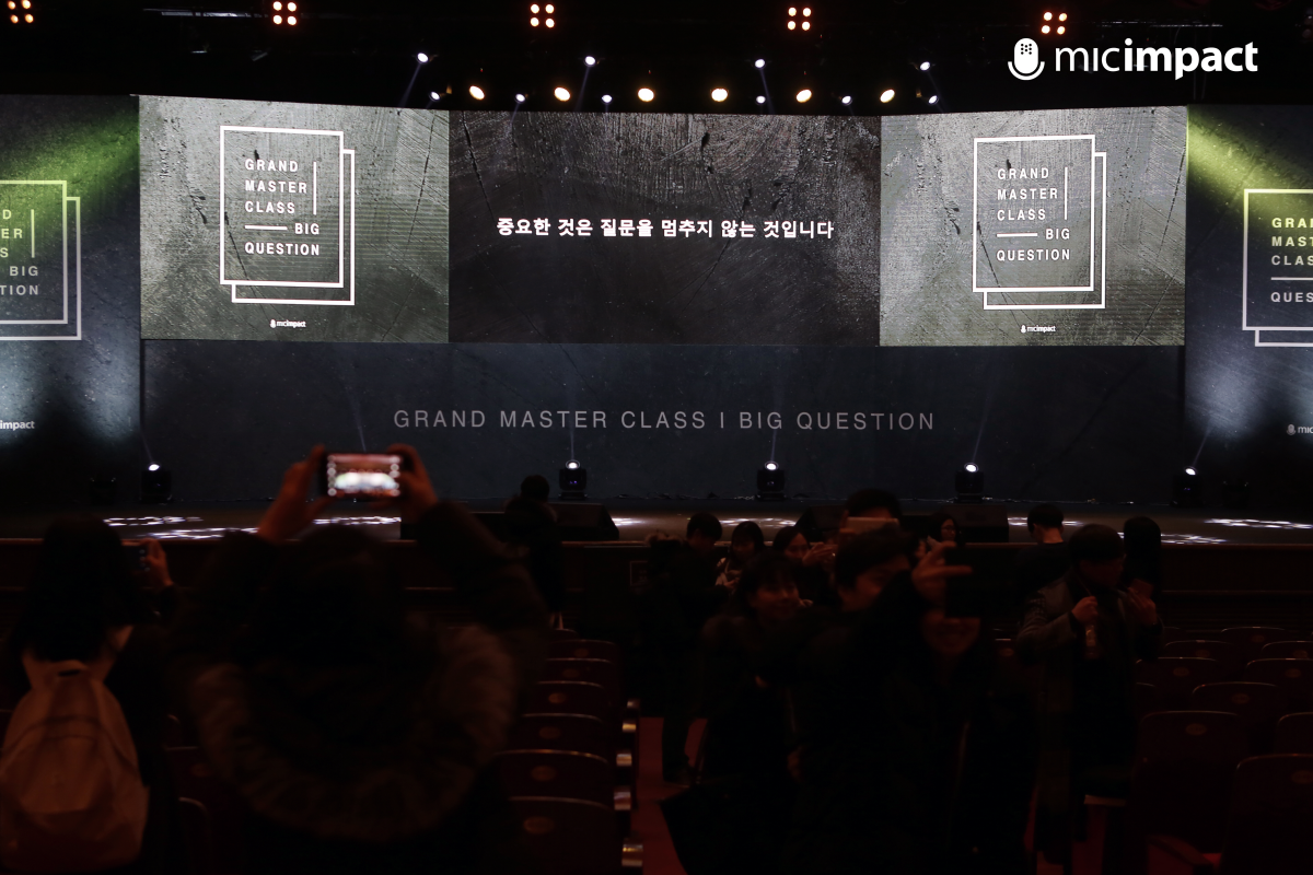 GRAND MASTER CLASSㅣBIG QUESTION