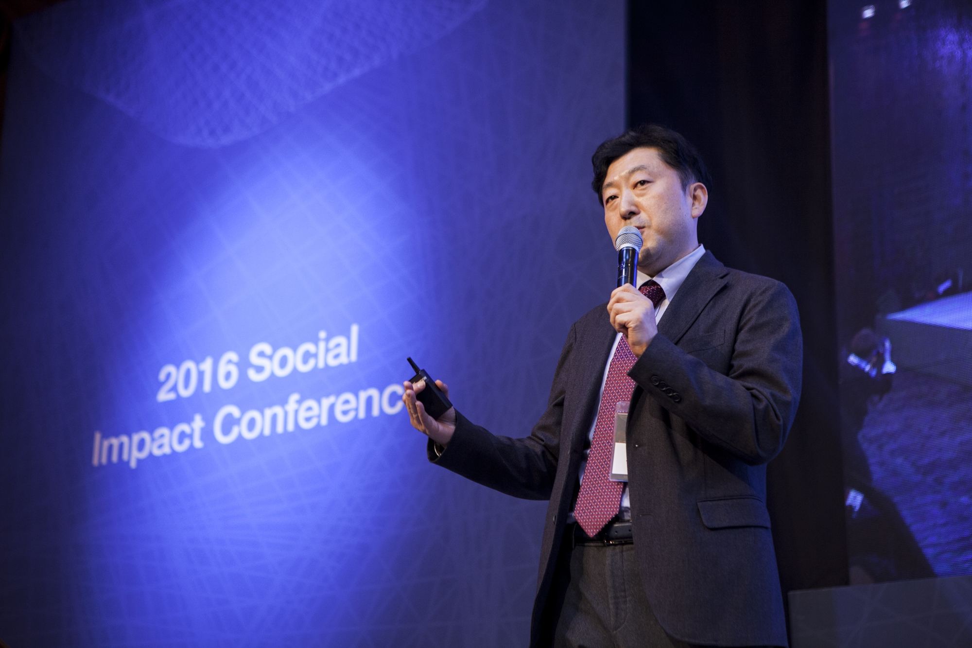 2016 Social Impact Conference