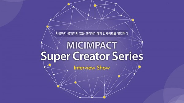 Super Creator Series