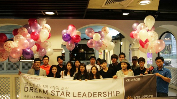 KB Dream Star Leadership
